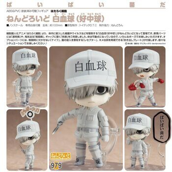 Фигурка нендороид Лейкоцит Клетки за работой серия 979 БУТЛЕГ / Figure nendoroid White Blood Cell, размер фигурки 10см